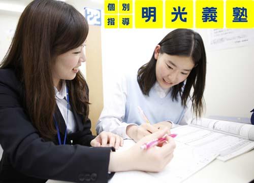 信太山駅の教室風景1