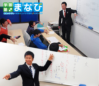 泉佐野市の教室風景1