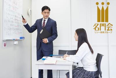 三宮駅の教室風景1