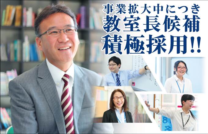 JR和歌山線の教室風景1