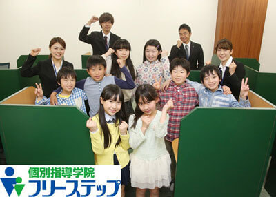 大阪市営地下鉄四つ橋線の教室風景1