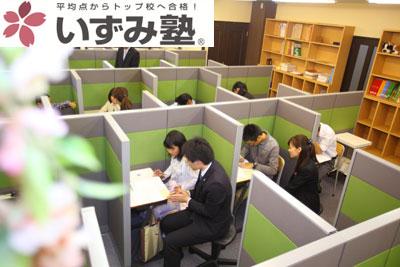 松本市の教室風景1